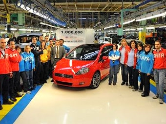 Fiat выпустил миллионный Grande Punto