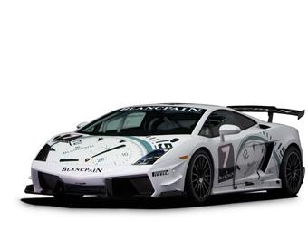 Марка Lamborghini объявила о запуске новой моносерии