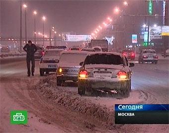 За сутки в Москве произошло более двух тысяч аварий