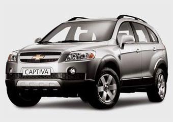 GM будет выпускать три модели Chevrolet в Узбекистане