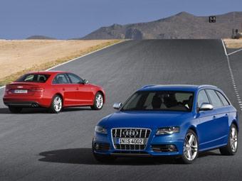 Audi представит на Парижском автосалоне S4 и S4 Avant