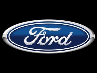 Ford сокращает производство автомобилей в США на 21 процент