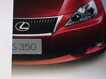 В интернете появились первые сведения об обновленном Lexus IS