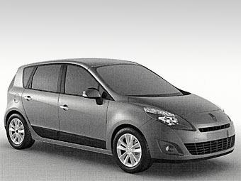 Появились первые изображения нового Renault Scenic и Grand Scenic