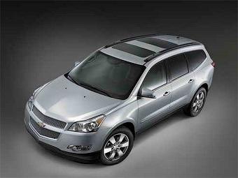 В США началось производство преемника Chevrolet TrailBlazer