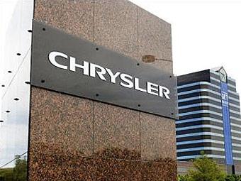 """Chrysler уволит еще тысячу """"белых воротничков"""""""