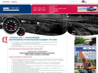 """""""ГАЗ"""" будет выпускать конкурента Renault Logan"""