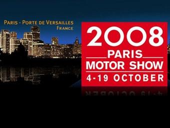 Парижский автосалон открылся для прессы