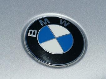 BMW привезет в Токио новый концепт-кар
