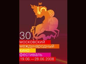 В центре Москвы ограничат движение из-за открытия Московского кинофестиваля
