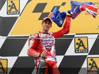 Австралиец Кейси Стоунер стал чемпионом мира по мотогонкам