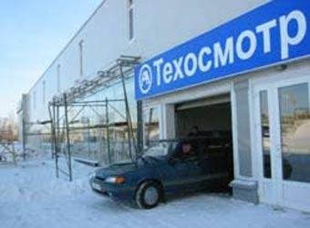 Техосмотр в Москве можно пройти в любое время суток