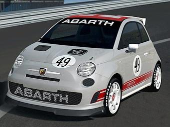 Компания Fiat представила гоночную версию хэтчбека 500