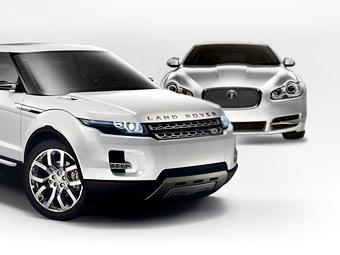Ford продал Jaguar и Land Rover за 2,3 миллиарда долларов