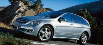 Mercedes отзывает минивэны R-Classe