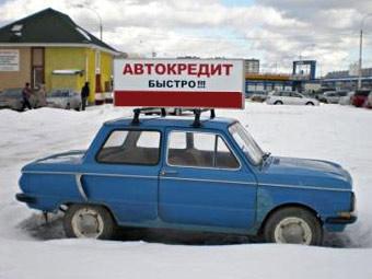 Российские банкиры объявили о росте ставок по автокредитам