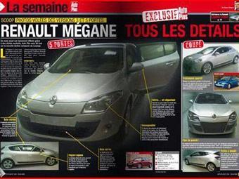 Журналисту грозит тюрьма за снимки нового Renault Megane