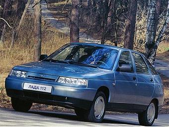 В Тольятти завершилось производство хэтчбеков Lada 112