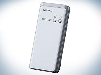 Компания Nissan встроила мобильный телефон в чип-ключ