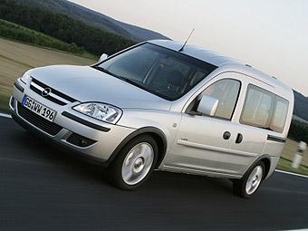 Opel начал продажи коммерческого транспорта в России
