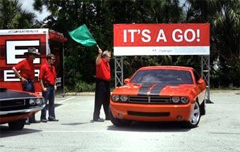 Dodge Challenger запускают в серию