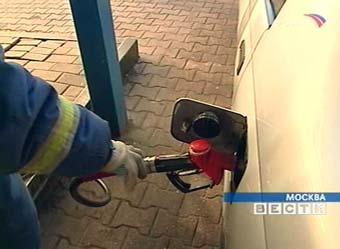 Москва отстояла право на особый бензин в суде