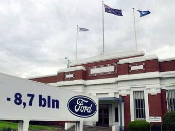 За второй квартал Ford потерял 8,7 миллиарда долларов