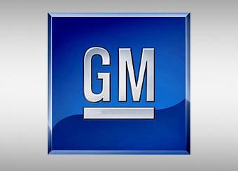 В 2008 году GM продаст в России 300 тысяч автомобилей