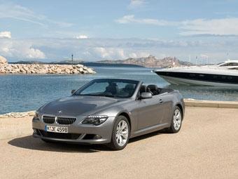 BMW представила обновленную шестую серию
