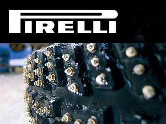 Pirelli представила новые шины для Ралли Швеции