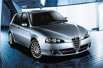 Alfa Romeo показала две новинки