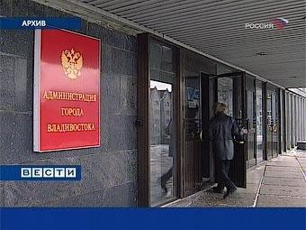Во Владивостоке 15 автомобилистов оштрафовали за участие в акции протеста