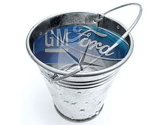 GM и Ford обратились за помощью к правительству Швеции