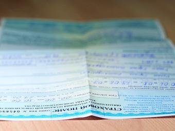 Дума разрешила страховщикам не возмещать товарную стоимость машины после ДТП