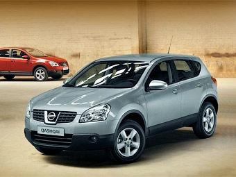 Nissan будет продавать машины со скидкой до 120 тысяч рублей