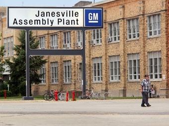 Концерн General Motors закрыл старейший автомобильный завод