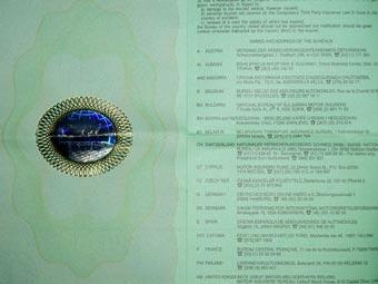 """С 2008 года европейскую """"автогражданку"""" будут продавать российские страховщики"""