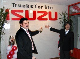 В России открылся первый официальный дилерский центр Isuzu