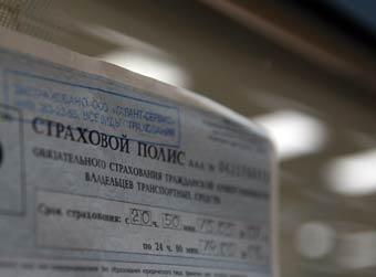 Госдума приняла во втором чтении поправки в закон об ОСАГО