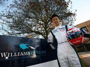 Казуки Накаджима стал тест-пилотом Williams