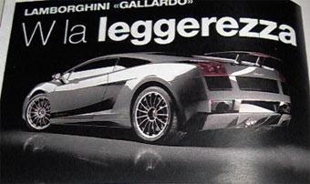 В Женеве Lamborghini покажет облегченный Gallardo
