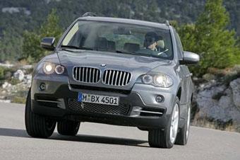 BMW X5 будет стоить от 94 тысяч евро