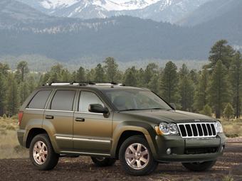 Машины группы Chrysler будут стоить в России на семь процентов дешевле