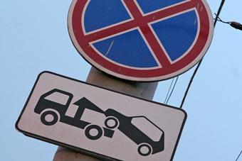 В Киеве разделили тарифы на эвакуацию дорогих и дешевых машин