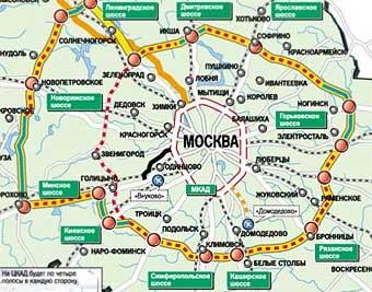 На выкуп земли под ЦКАД Подмосковье потратит 41 миллиард рублей