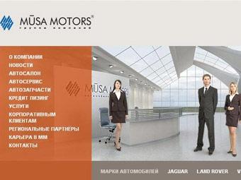 Опровержение: Musa Motors является дилером Renault