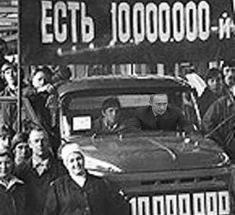 Путин решил заменить старые иномарки новыми российскими автомобилями