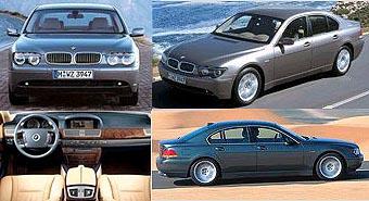 Появилась первая официальная информация о новом BMW 7-Series