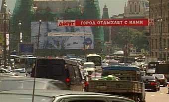 ГИБДД предупреждает: московские дороги исчерпали пропускную способность