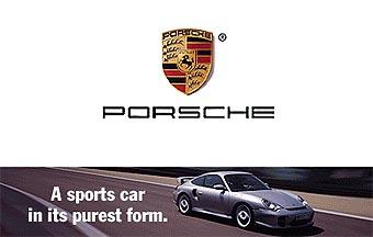 Компания Porsche рассылала журналистам вирусы